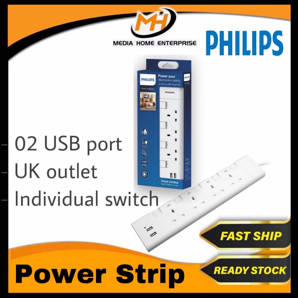 Philips Power Strip - UK standard outlets, 2 USB ports, individual switch