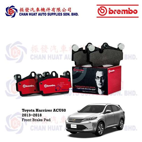 Fits Honda Accord MK7 2.4 Genuine Brembo Rear Brake Pads Set