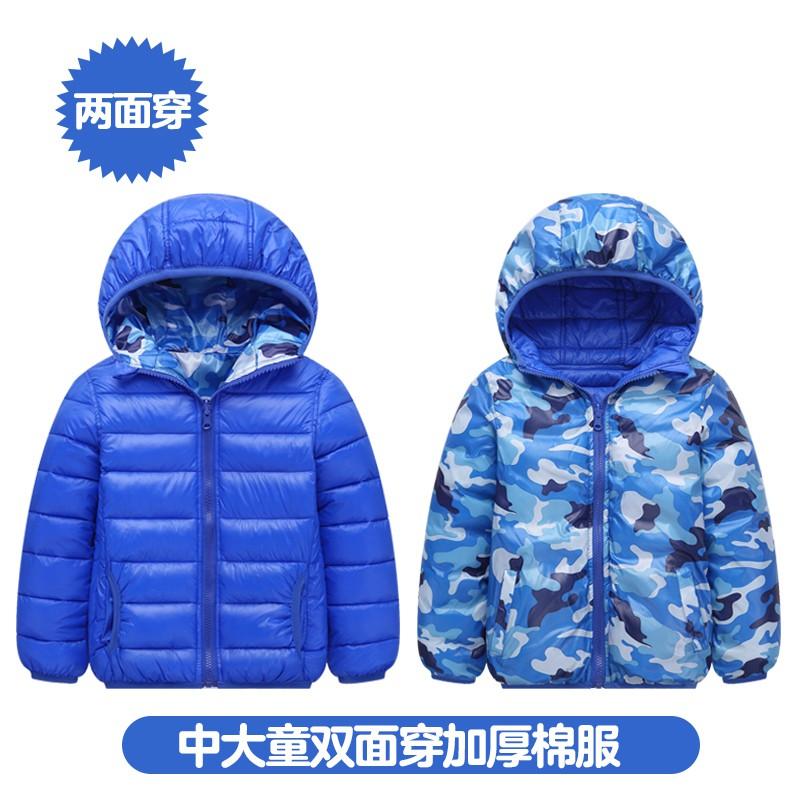 2 in 1 both wear Kids Girl Boy Winter Cotton Hooded Coat Jacket Zipper Outwear Clothes