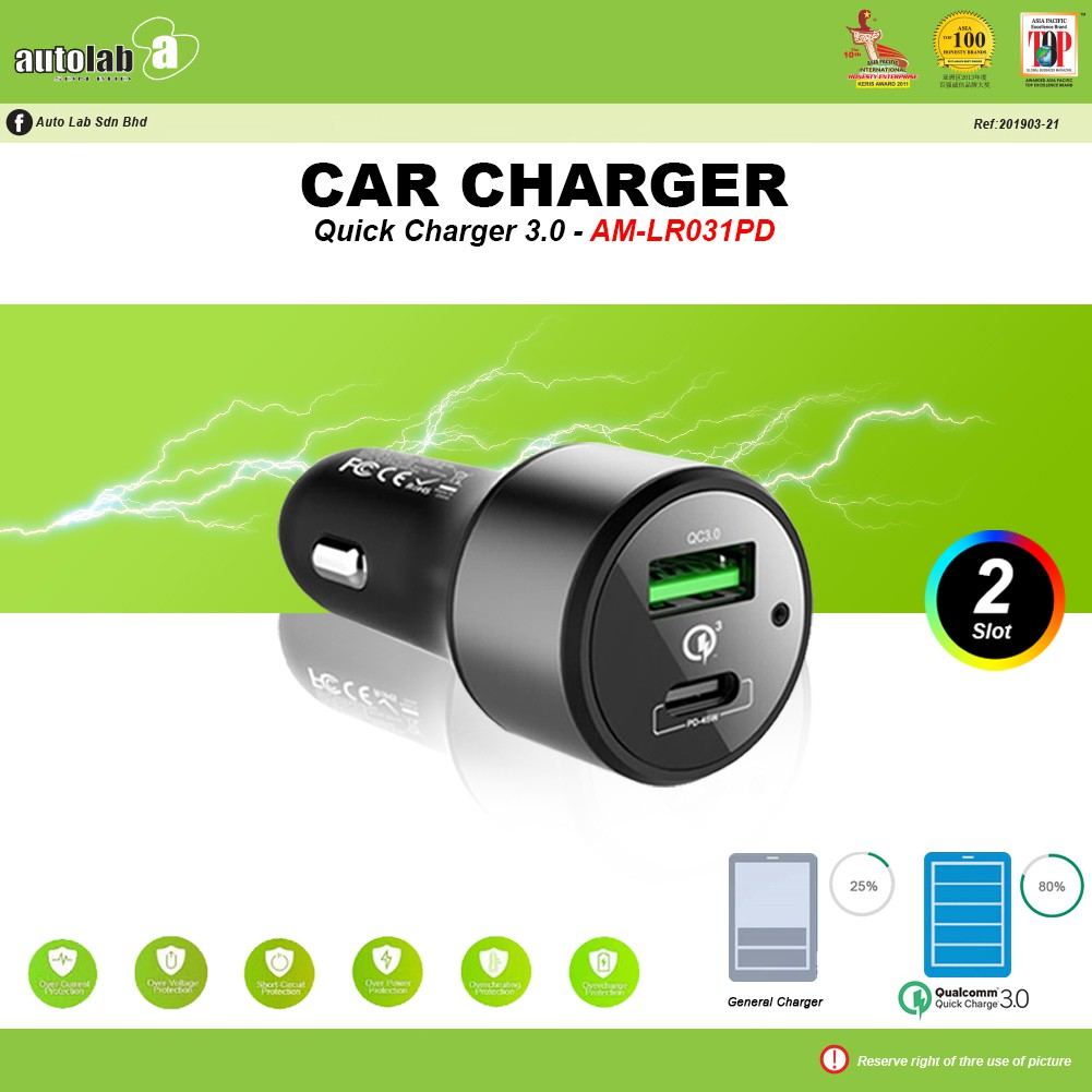 Car Charger Quick Charger 3.0 AM-LR031PD