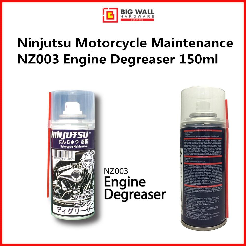 Samurai Ninjutsu Motorcycle Maintenance NZ003 Engine Degreaser 150ml *Pembersih Enjin