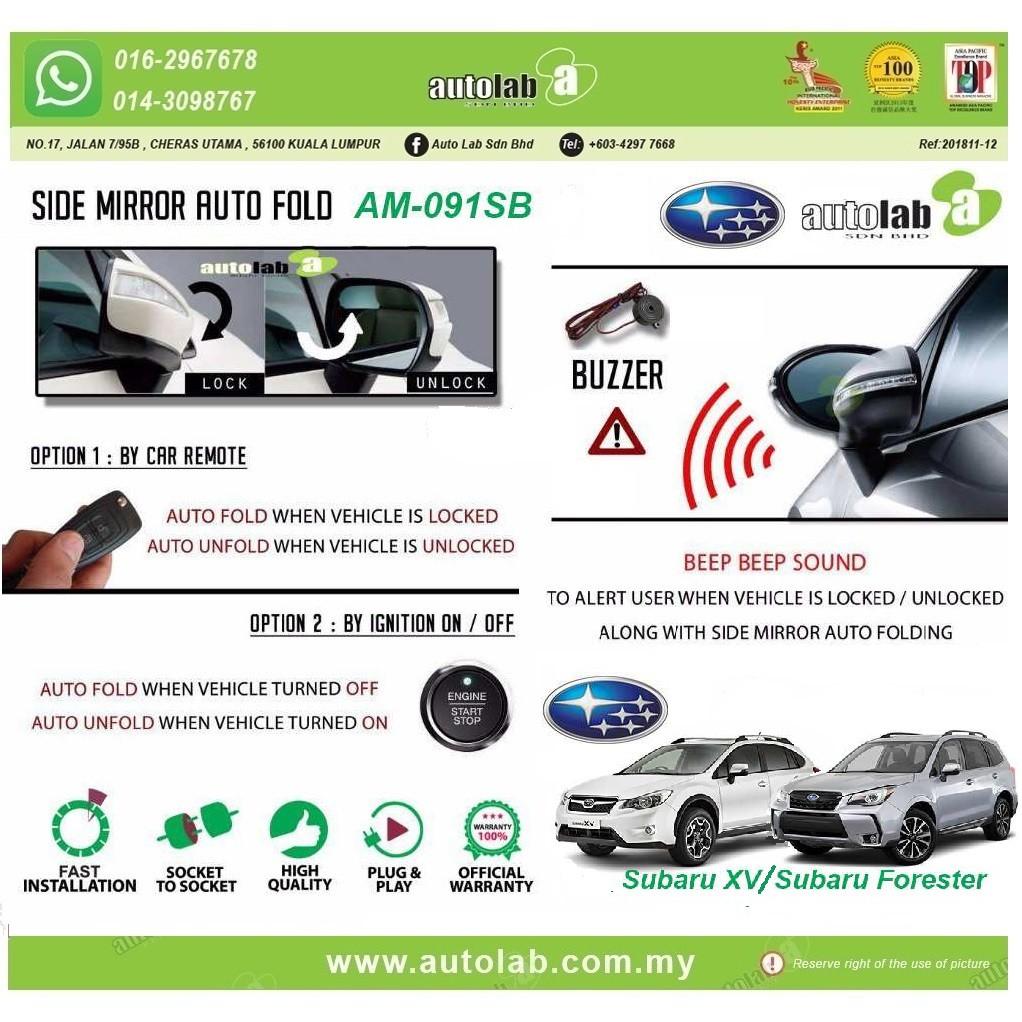 Amark Side Mirror Auto Fold Subaru XV / Forester 14'-18'  AM-091SB