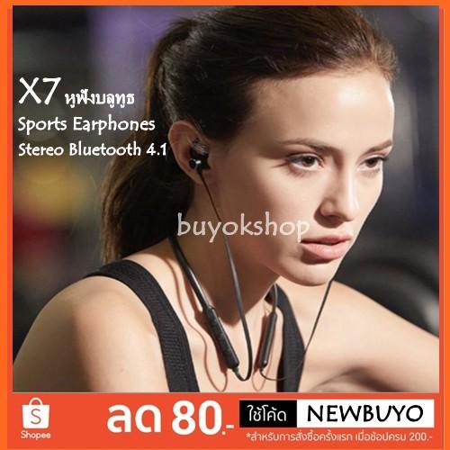 หูฟังบลูทูธ X7 Sports Earphones หูฟังไร้สาย Stereo Bluetooth 4.1 หูฟังบลูทูธไร้สาย หูฟังออกกำลังกาย เสียงดี เบ