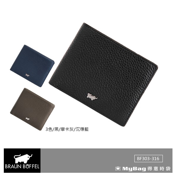 20086c9106 Braun Buffel men wallet