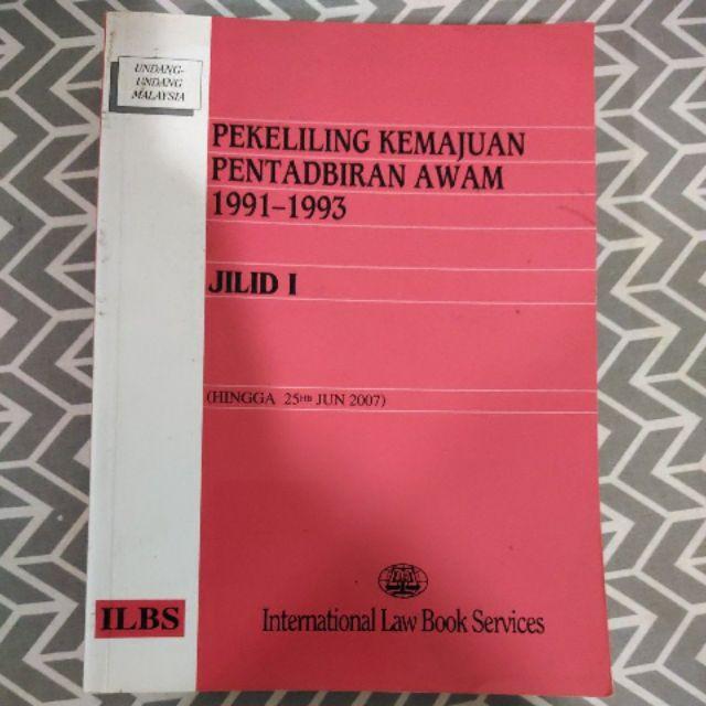 Pekeliling Kemajuan Pentadbiran Awam 1991 1993 Jilid 1 Shopee Malaysia