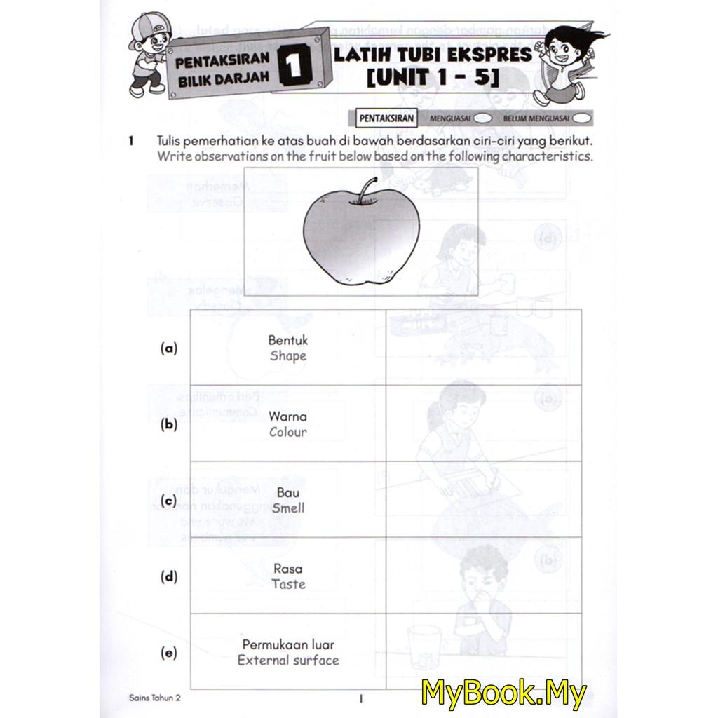 Myb Buku Latihan Latihan Modul Upin Ipin Dlp Semakan Kssr Tahun 2 Sains Science Toad Shopee Malaysia