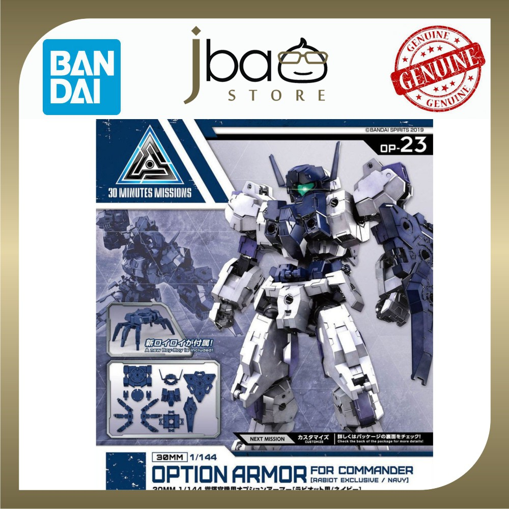 Bandai 1/144 23 30MM Optional Armor for Commander [Rabiot Exclusive/Navy]