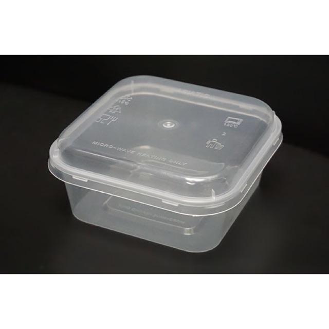 50pcs Bekas plastik sq250 Plastic container Shopee Malaysia