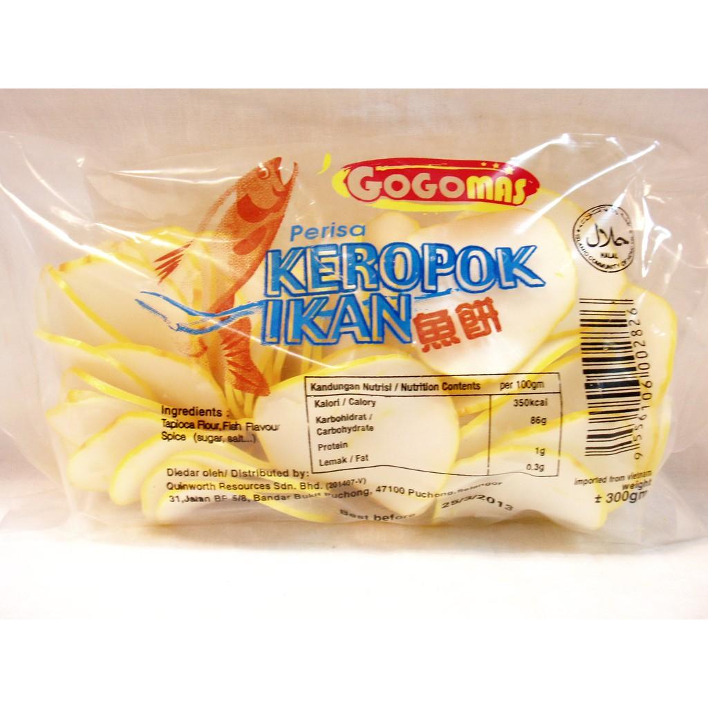 Harga Junam 500gram Keropok Amplang Sabah Perisa Sotong Pedas Dan Emping 500 Gram Ikan Shopee Malaysia