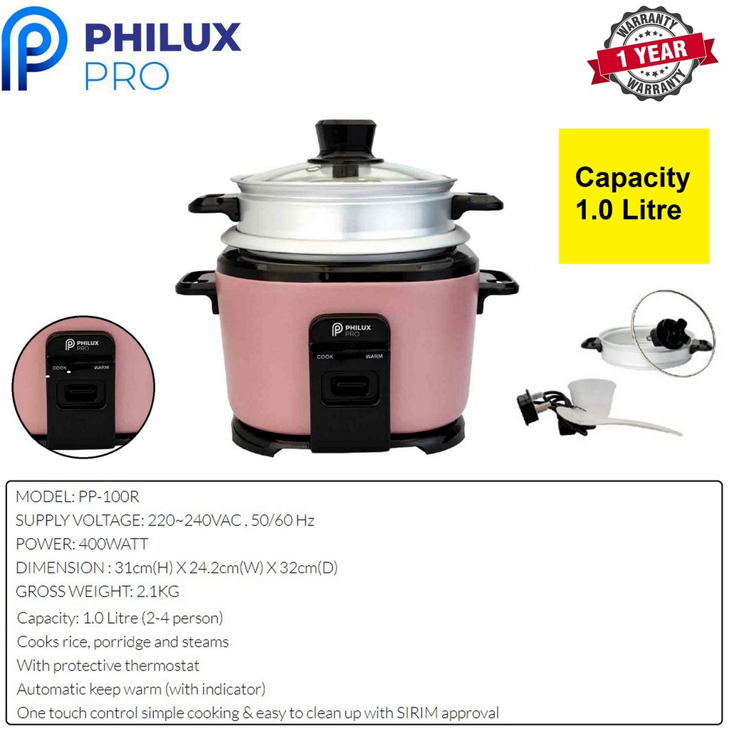 Philux Pro Multi Funtional Rice Cooker 1.0 Litre - PP-100R