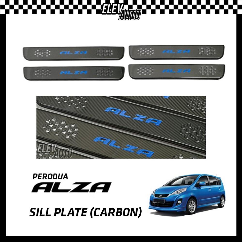 Perodua Alza Carbon Fiber Door Side Sill Step Plate