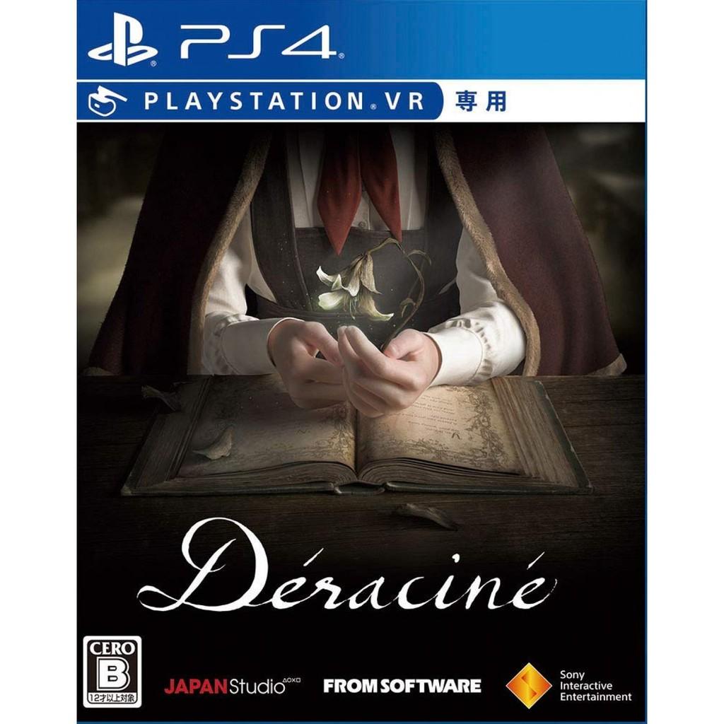 Deracine - PlayStation VR