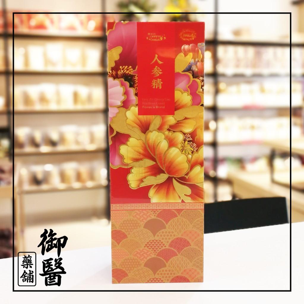 【丰美氏 Fomec's】人参精 Ling Zhi Chong Cao Ren Shen Liquid - 400ml