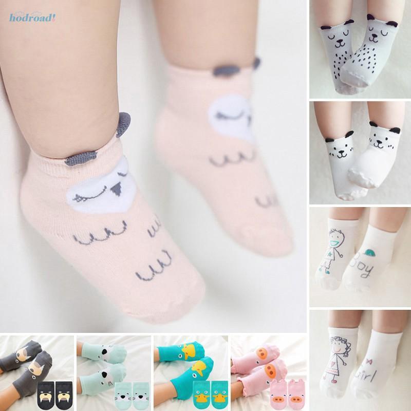 🌈(พร้อมส่ง) ถุงเท้าเด็กลายการ์ตูนน่ารักมาก มีกันลื่น สำหรับเด็กแรกเกิด -