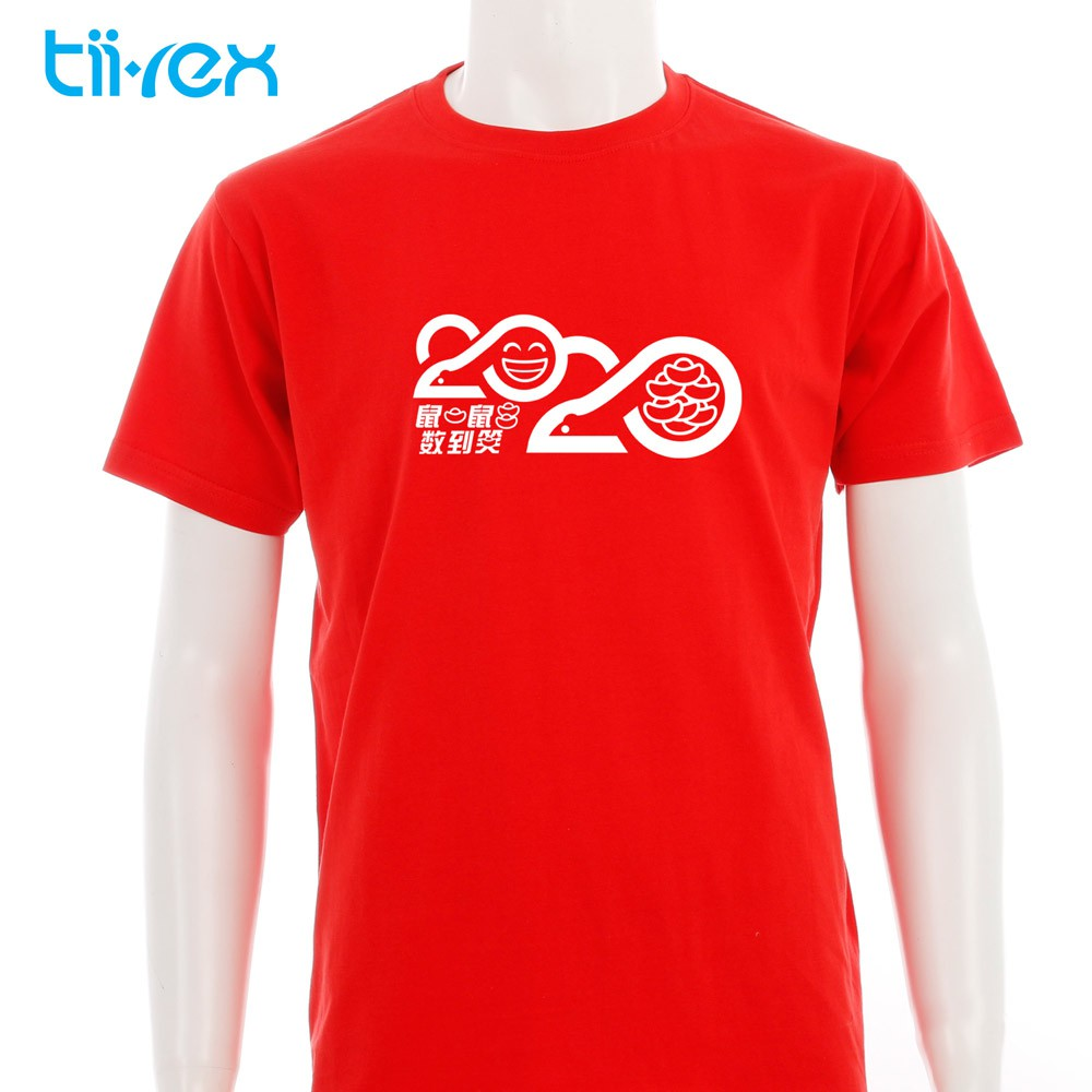 CNY 2020 Wealthy Happy Mice Chinese New Year Unisex Round Neck Short Sleeve T-Shirt