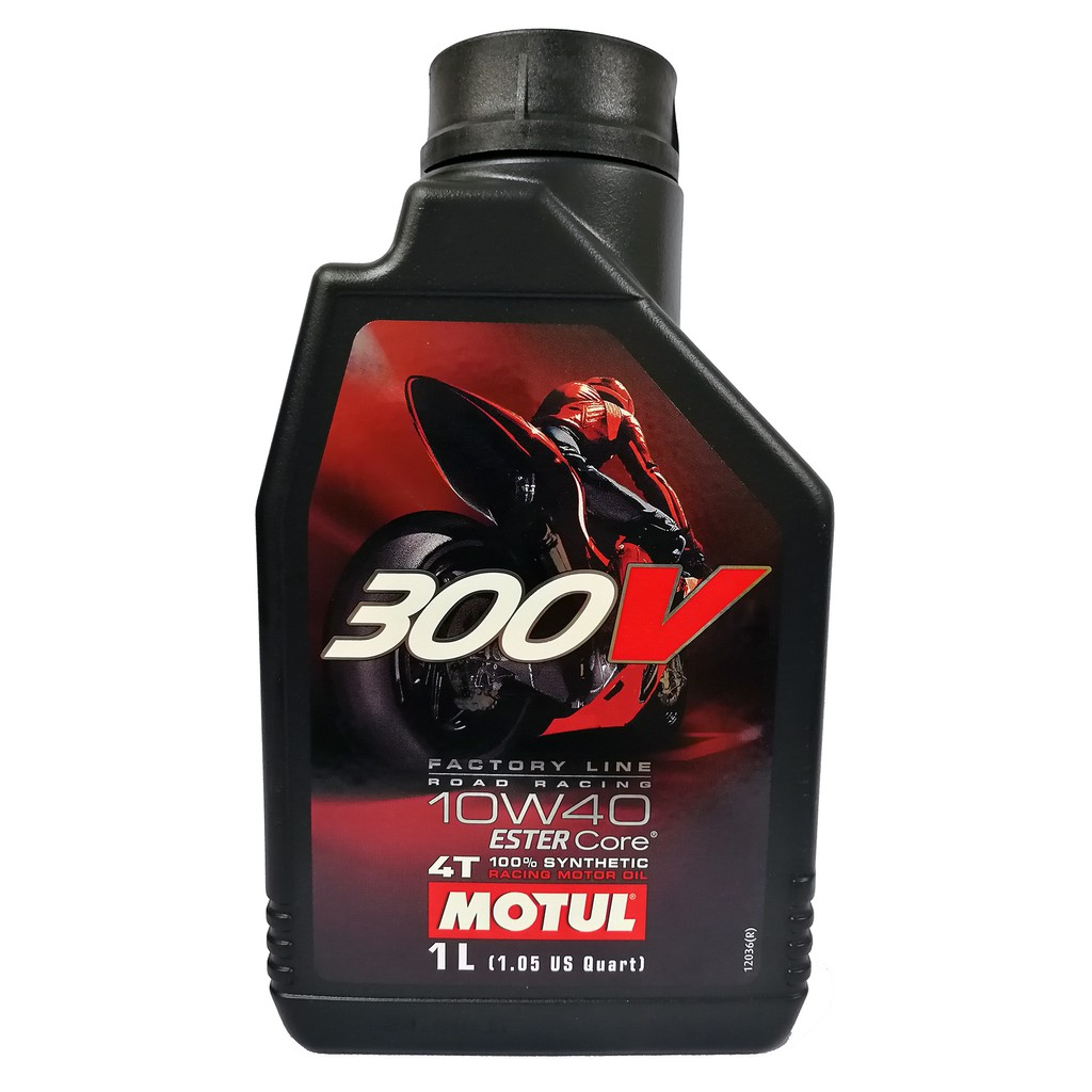 Motul Oil Car Oils Fluids Prices And Promotions Automotive Dec Cooler 13 Row Selang 2018 Shopee Malaysia
