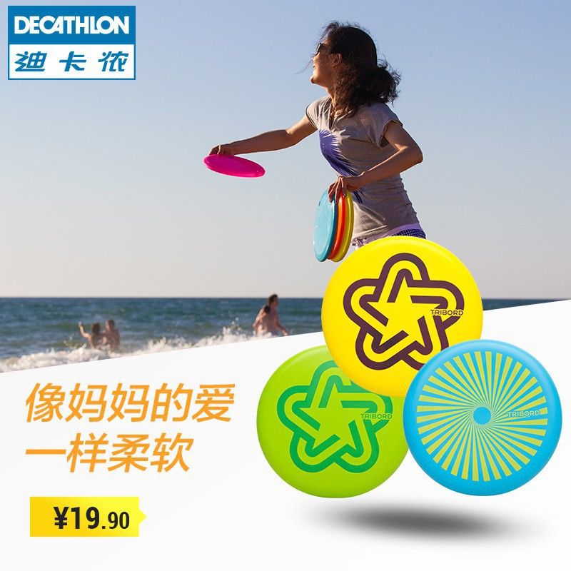d0dce4cbfe decathlon - Prices and Promotions - Jan 2019
