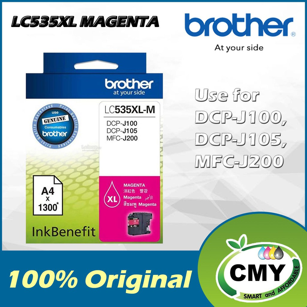 Brother LC535XL Combo Ink Cartridge