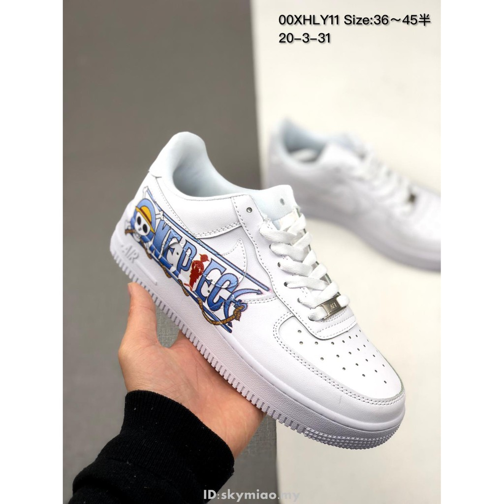 air force 1 one piece