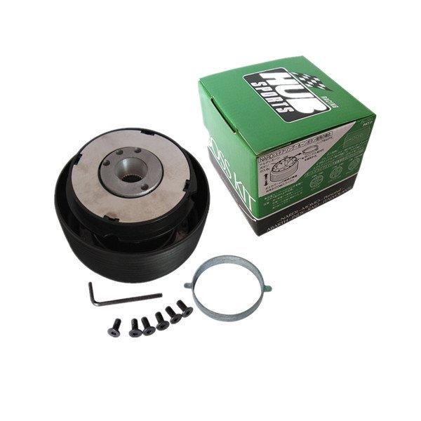 Steering Wheel Boss Kit HUB Adapter Fit for Proton Wira/Satria/Putra