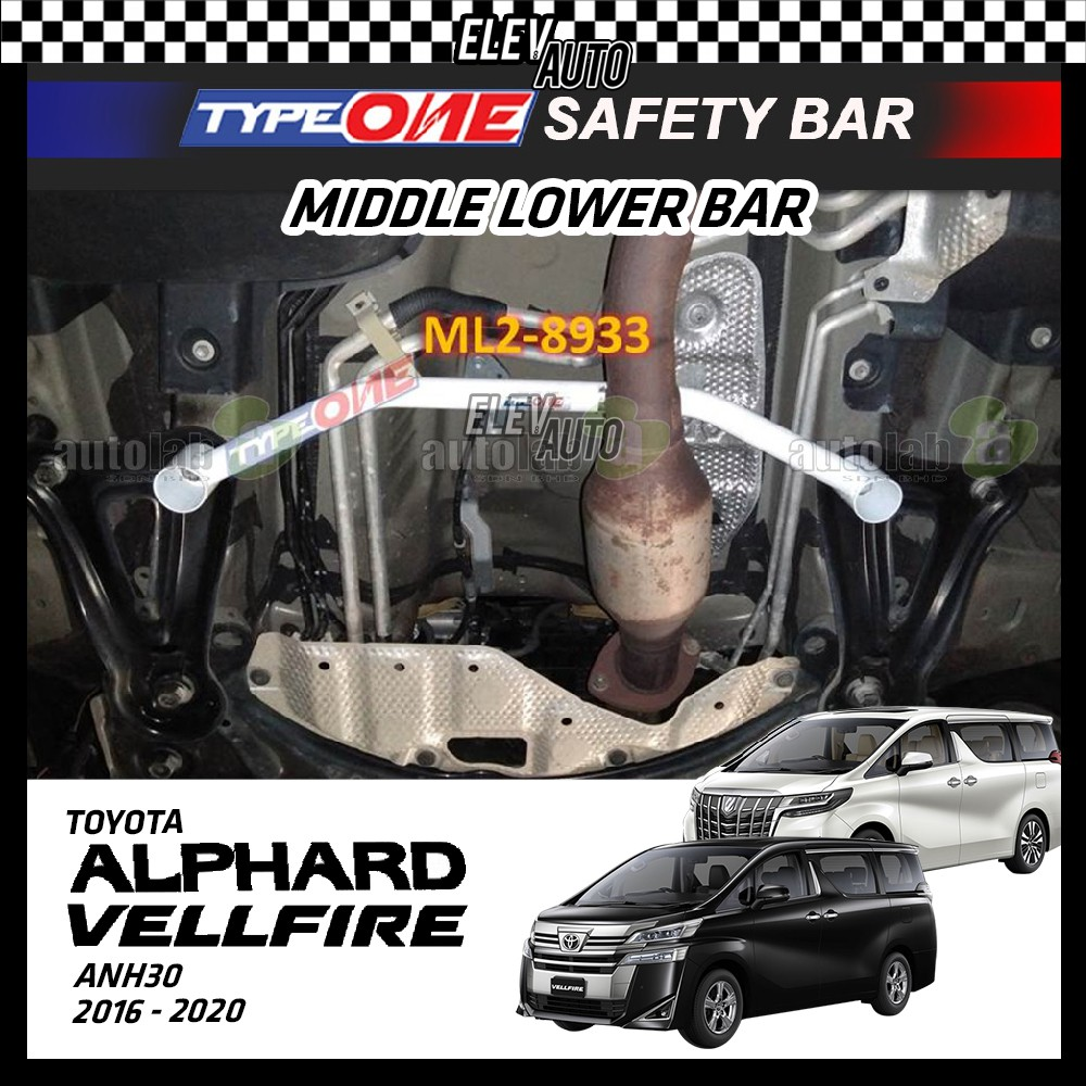 Toyota Alphard / Vellfire ANH30 2016-2021 Type One Safety Middle Lower Bar (ML2-8933)
