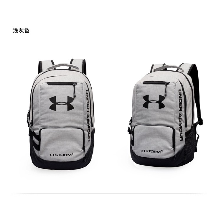 8ad936e933d4 Anderma Under Armour UA Storm Undeniable II Backpack Backpack ...