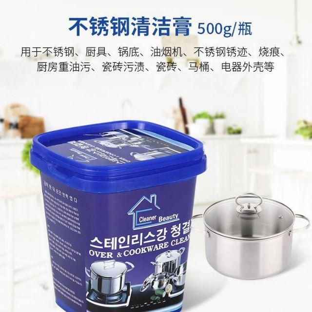 Stainless Steel Cleaning Cream Pencuci Periuk Magik -magic cookware cleaner不锈钢清洁膏
