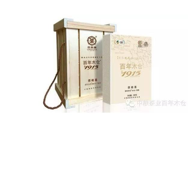 100 Years of Chinese Tea - a Heritage (Bai Nian Mu Cang Tea k4-9)
