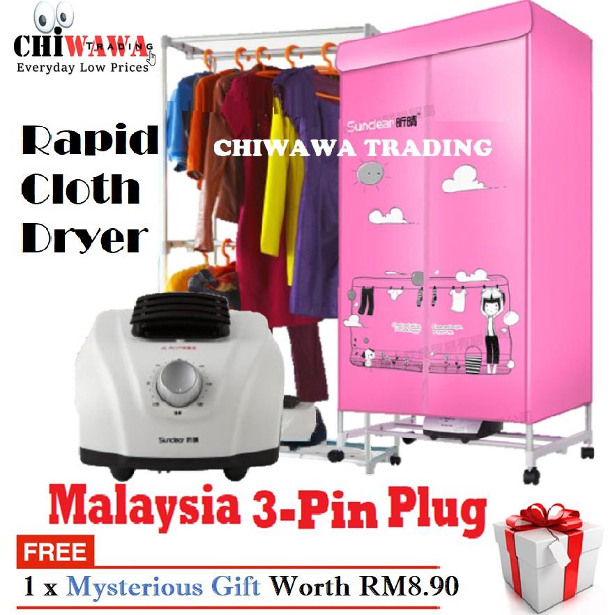 【MALAYSIA 3-Pin- Plug】Wardrobe Cloth Dryer 2 Layer Laundry Air O Dry / Pengering