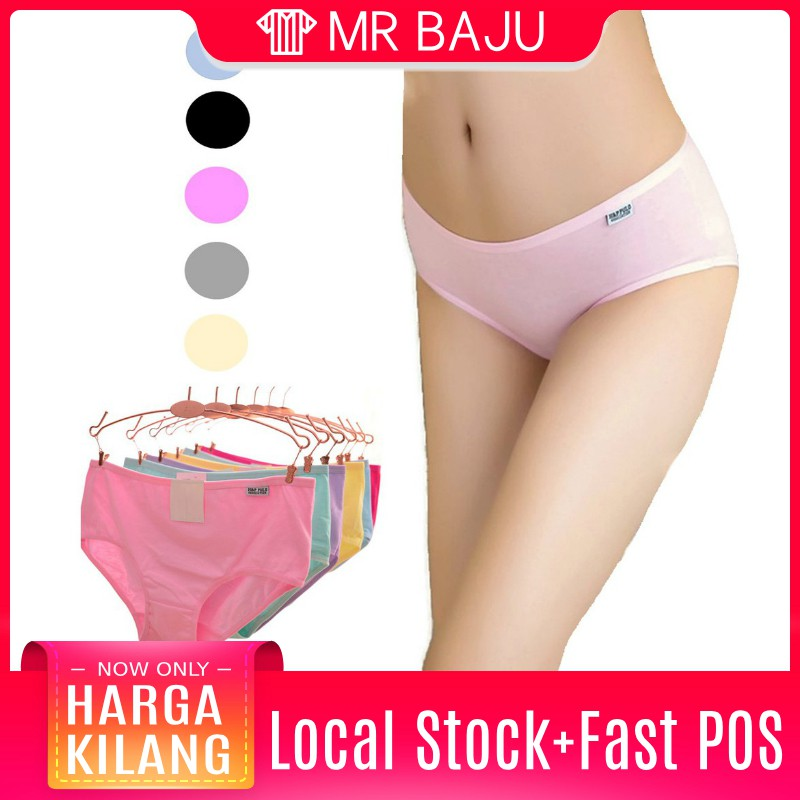b883701b69d Seamless Ice Silk Panties - Set Of 5 W011 | Shopee Malaysia
