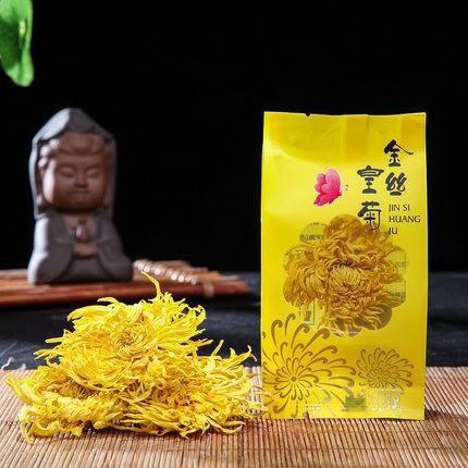 Golden Silk Chrysanthemum Tea 金丝皇菊花茶