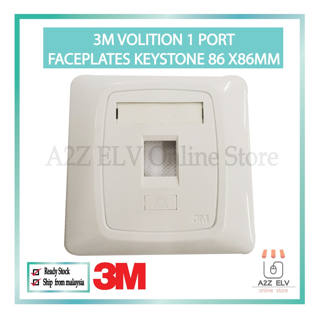 1 Port Faceplate Keystone 3M Volition 86 x 86 (White)