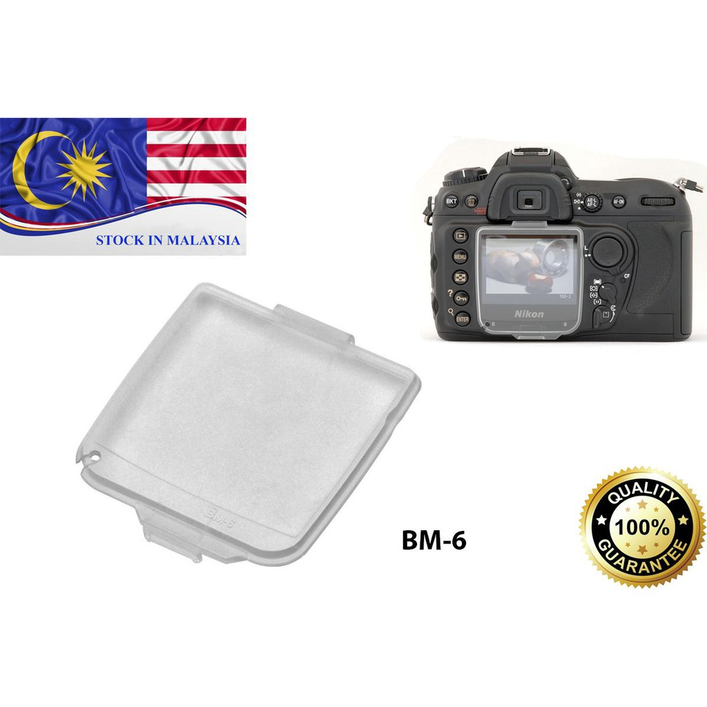 Snap On Monitor Cover Protector For Nikon D200 BM-6 BM6 (Ready Stock In Malaysia)