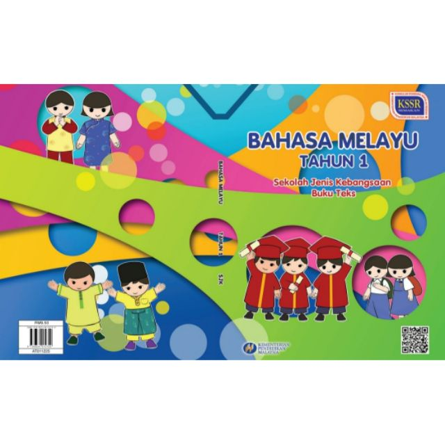 Ebook Sjk Buku Digital Bahasa Melayu Tahun 1 Shopee Malaysia