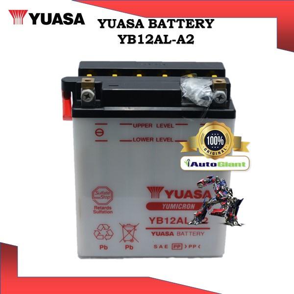 YUASA BATTERY YB 12AL-A2 YAMAHA VIRAGO/XV535/BMW F650/APRILIA ATLANTIC
