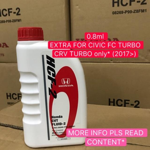 How To Change Honda Crv Cvt Fluid