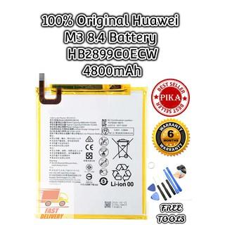 PIKA』100% Original Huawei M3 Battery (Huawei Mediapad M3