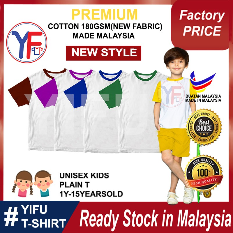 YIFU Kids Jersey Cotton Roundneck T-shirt Unisex / Budak Baju Plain - 4 Colour Sleeve (D) (READYSTOCK)