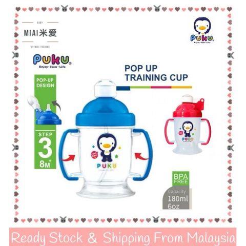 Ready Stock Puku Pop-Up Training Cup 180cc P14700