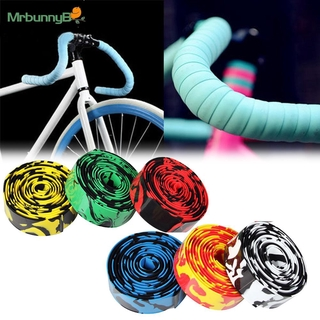Details about  /Handlebar Strap Silicone Bike Bicycle Closure Compact Components Durable