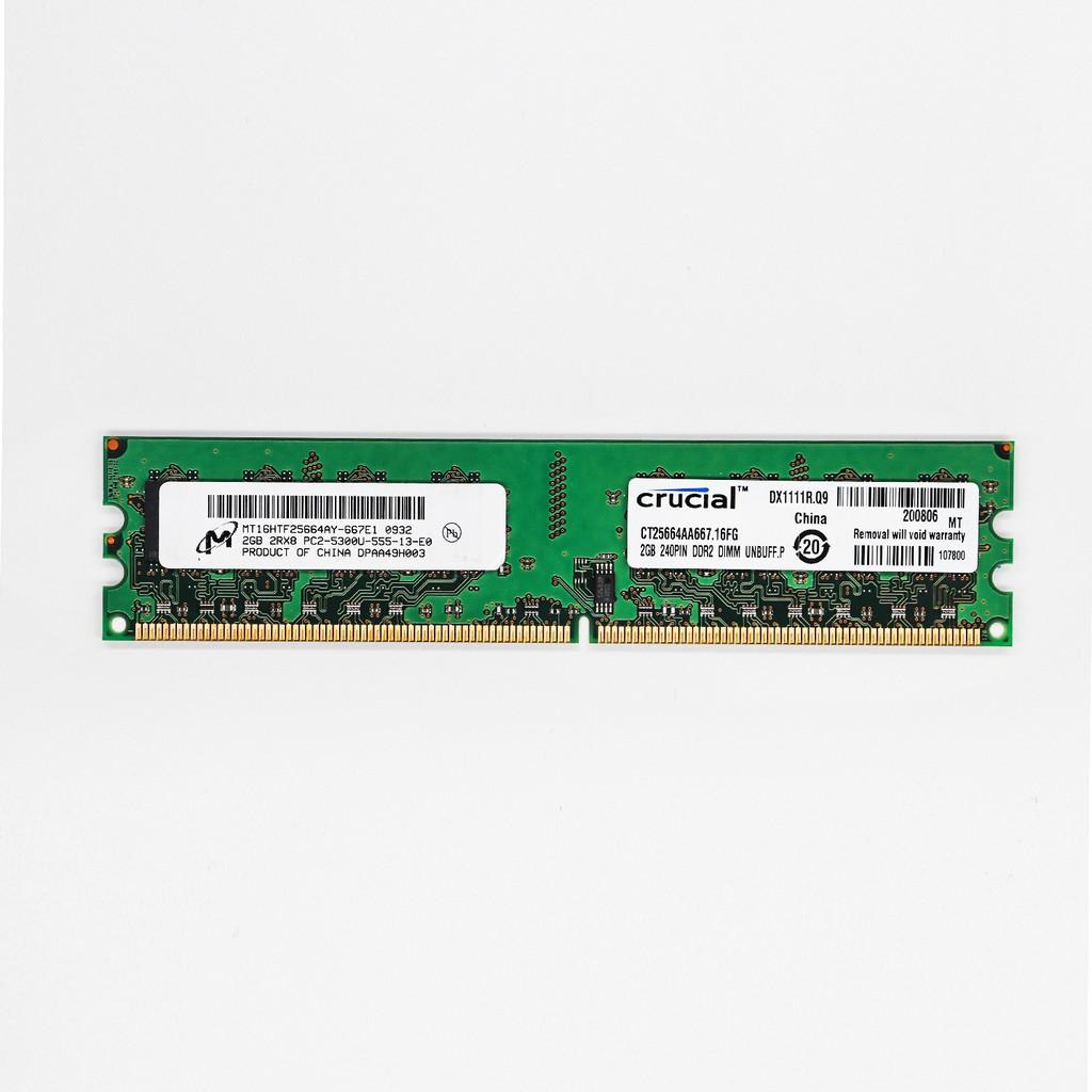2GB  DDR2 MEMORY RAM PC2-5300 NON-ECC DIMM 240-PIN 1.8V
