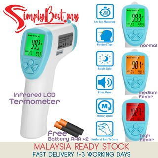 Fast Deliver Baby Infrared Thermometer Health Safety Care Lcd Digital Body Fever Contactless Ir Medical Thermometer For Children To Assure Years Of Trouble-Free Service Thermometers