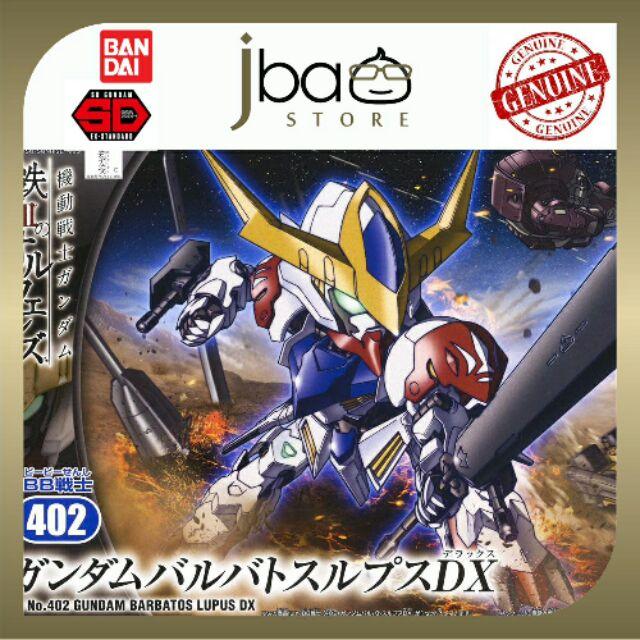 Bandai Gundam Barbatos Lupus DX SD Gundam Model Kits Gunpla 4549660144854