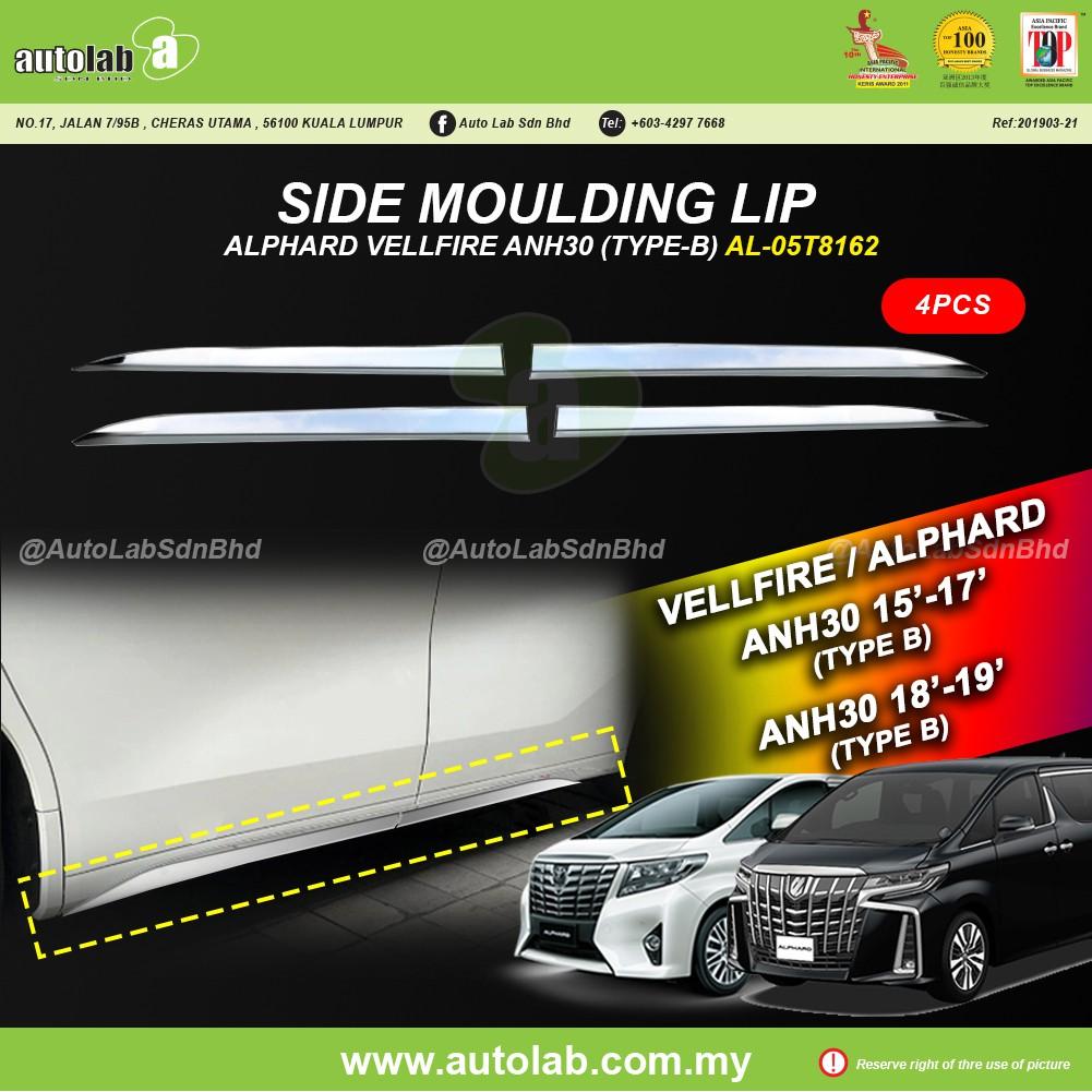 Side Moulding Lip - Toyota Vellfire/Alphard (Type B) ANH30 15'-19'