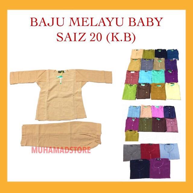 Part 2 Baju Melayu Baby Saiz 20 (K.18)