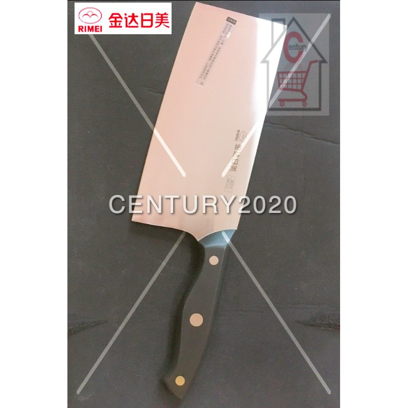 RIMEI Slicing Knife Kitchen Knife High-Class Stainless Steel Knife H7248
