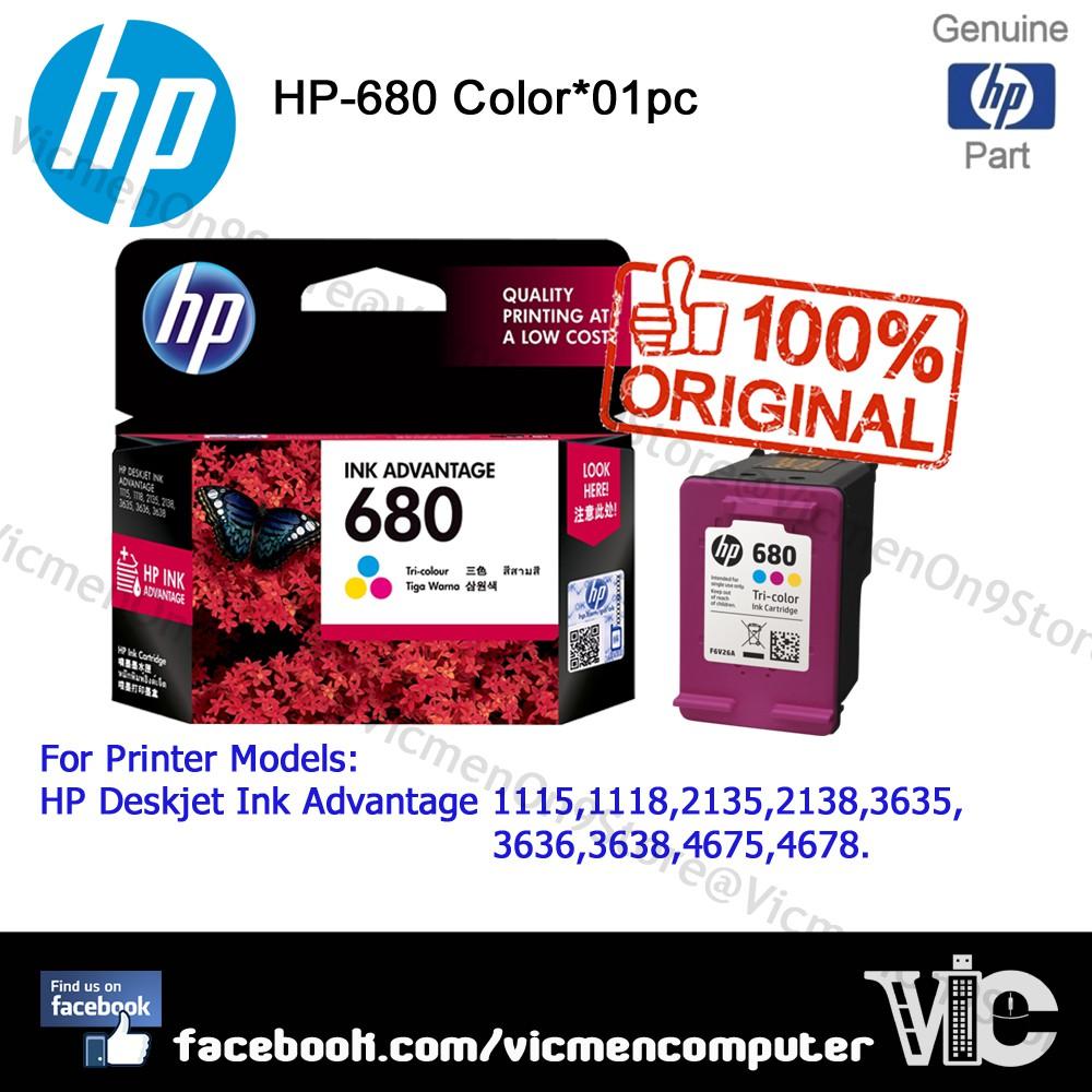 Hp 680 Black Original Ink Advantage Cartridge F6v27aa Shopee Tinta F6v26aa Malaysia