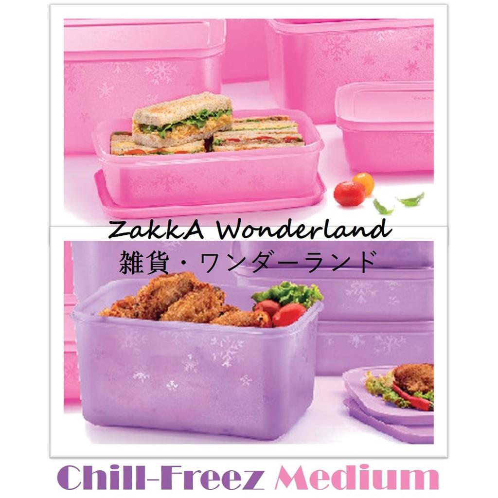 [Tupperware] *1pc* Chill-Freez Medium Set Pink Purple 1L 2.5L