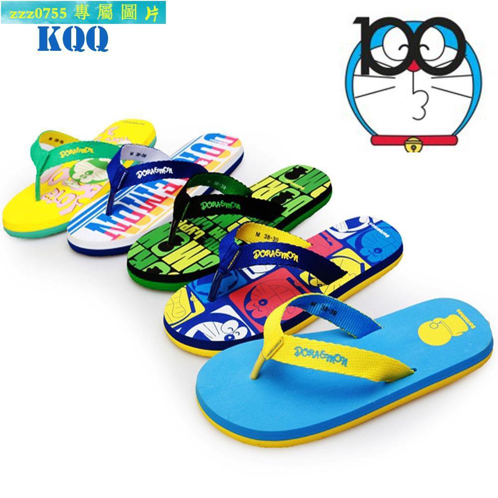 b1bd36d3dc4c22 women flat - Sandals   Flip Flops Online Shopping Sales and Promotions -  Men s Shoes Sept 2018
