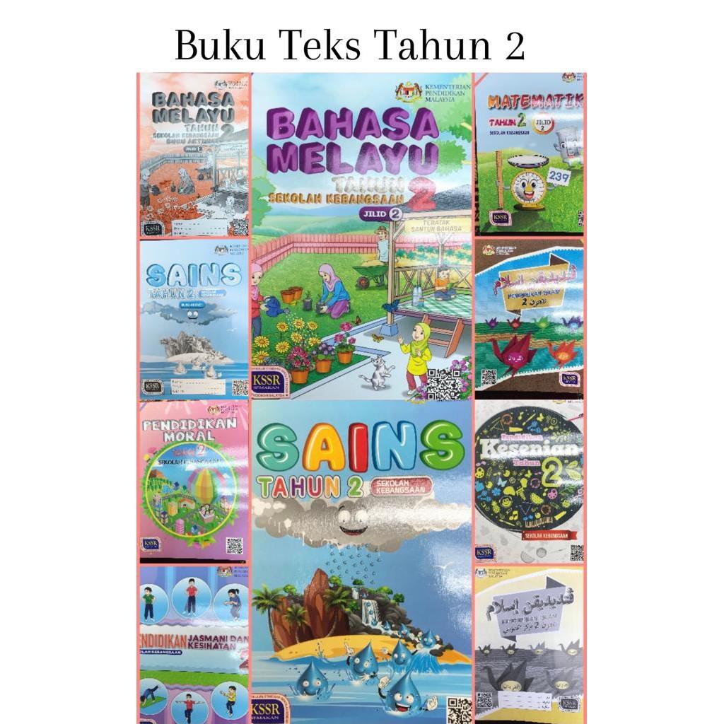 Buy Ready Stock Catalog 1 2 Buku Teks Tahun 2 Text Book Year 2 English Bahasa Melayu Pendidikan Jasmani Seetracker Malaysia